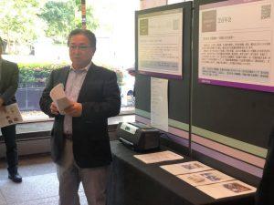 「MINATOシティプロモーションクルー認定事業展示会」へ「芝百年会」が出展